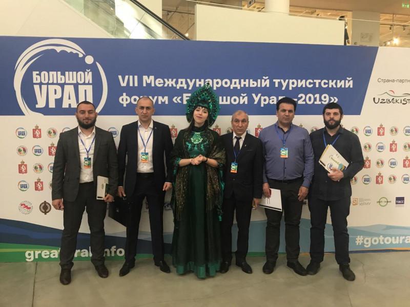 Большой Урал -2019