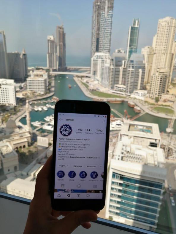 Инстаграм Дубай-Армхи