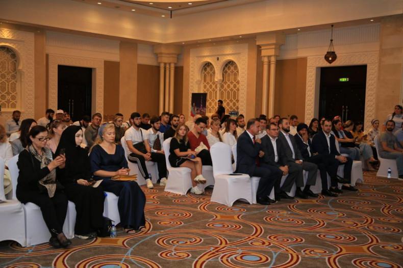 Конференция в ОАЭ