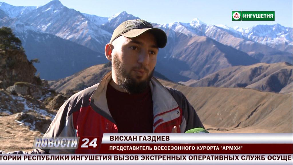 Гид - Висхан Газдиев