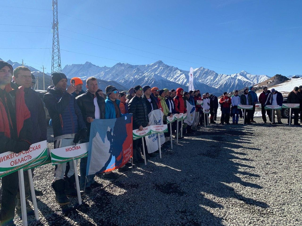 Группы-участники турнира по альпинизму