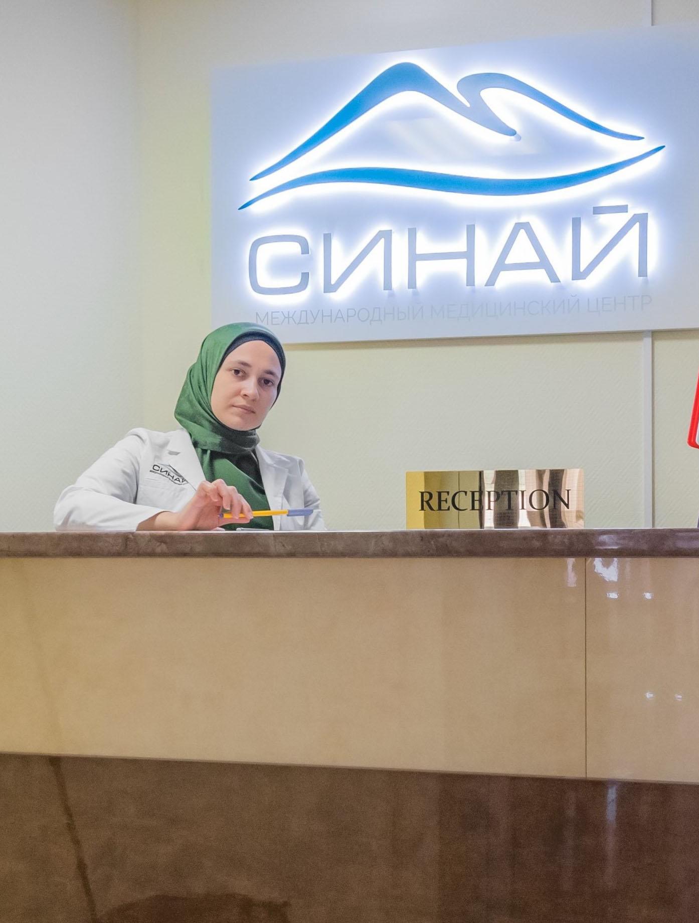 Прием московскими врачами в Армхи